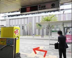 中津駅_0-3